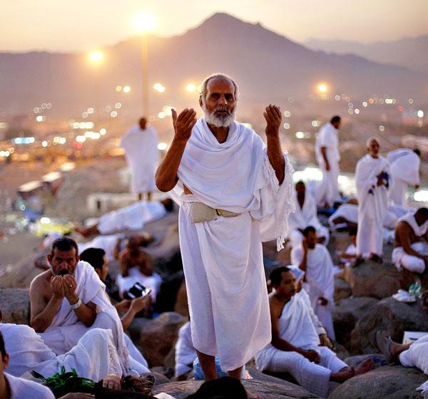Our Hajj